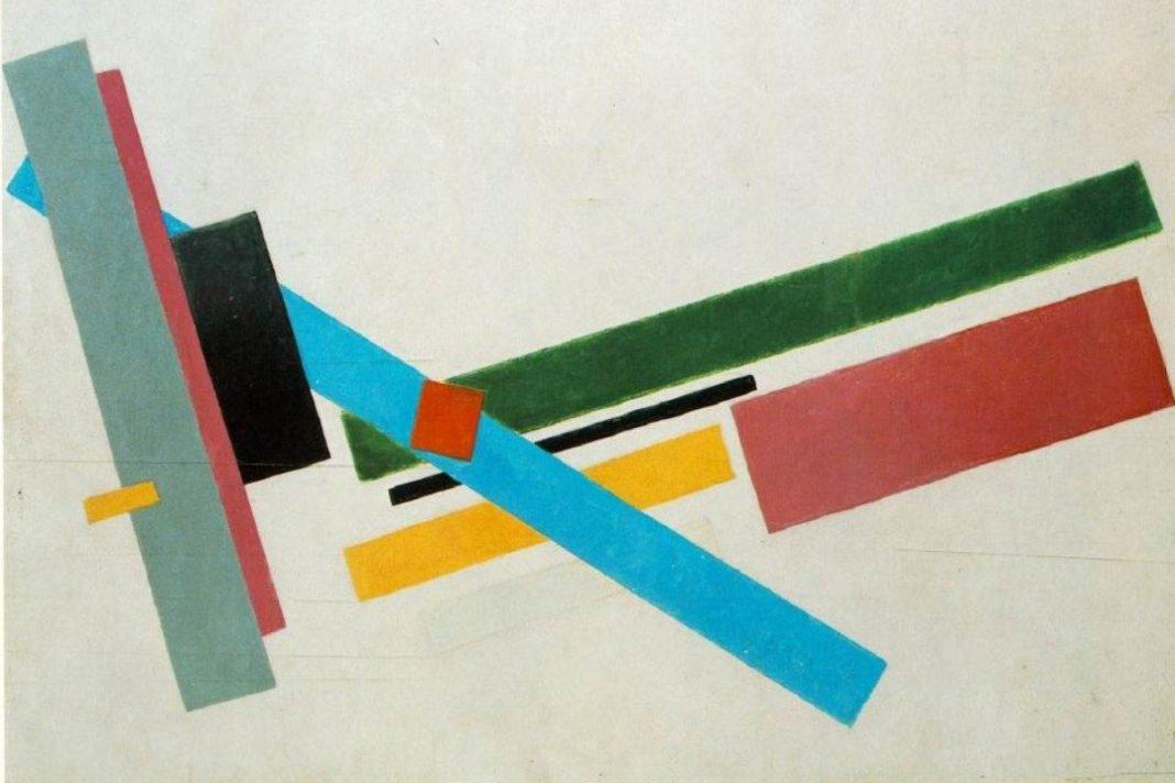 Kazimir Malevich Artist
