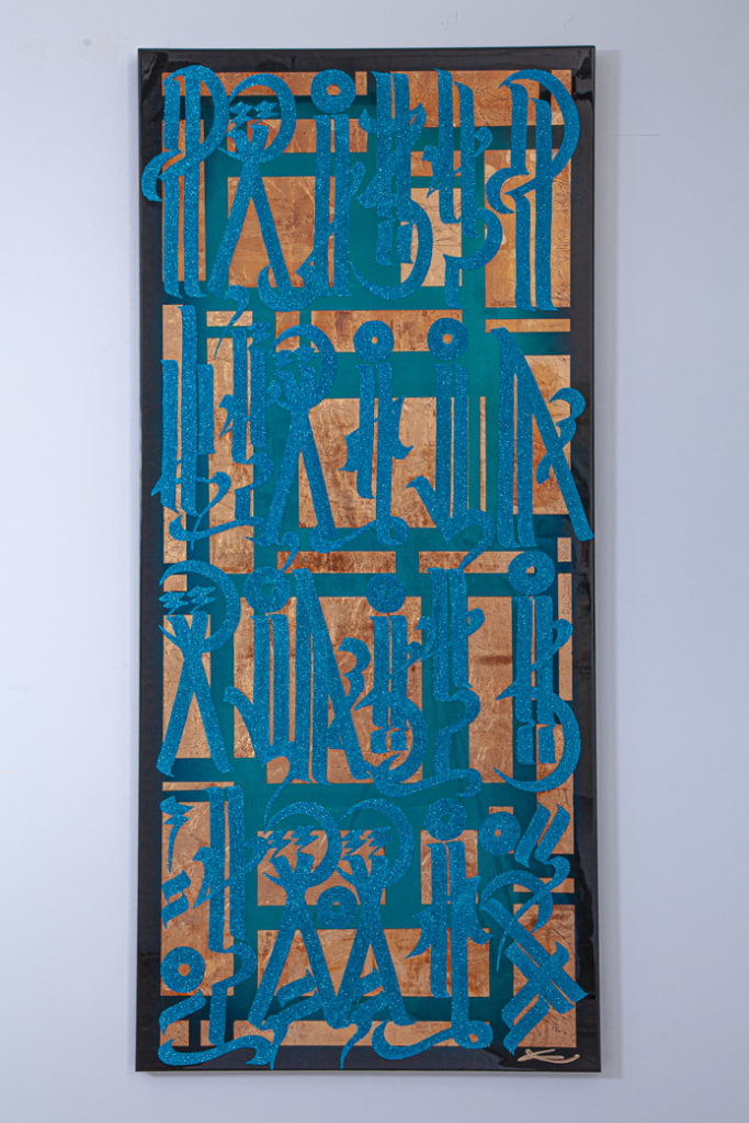 Clark Medley Sounds From the Other Room, 2019 Mixed media on wood 80x36 inches